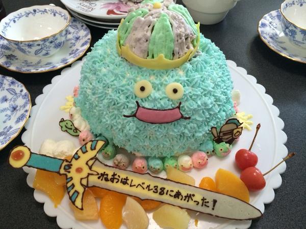 チャラララチャッチャッチャ〜♪♪ 一週間早いけど、ねおの誕生日ケーキを作りました♪ドラクエのキングスライムのつもりwおめ☆ pic.twitter.com/Qsdyt3nLXz