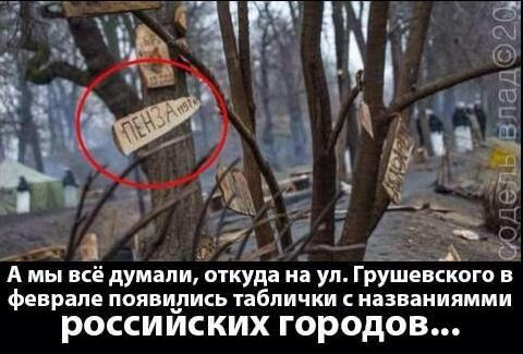 """Очередной ГРУшник """"заблудился"""" в Украине, от чего был настигнут """"инсультом"""" - Цензор.НЕТ 8025"""