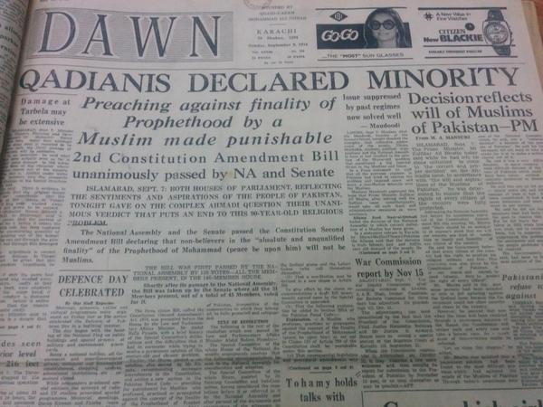 The darkest stain on Bhutto's legacy. The 2nd amdmt was passed 40 years ago, declaring Ahmadi community non Muslim http://t.co/7oKEmfFdFW