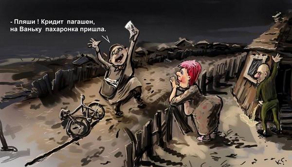 """В Горловке военнослужащих держат в ОБОПе, а местных """"врагов народа"""" - в шахтоуправлении, там обустроена пыточная, - журналист - Цензор.НЕТ 6803"""