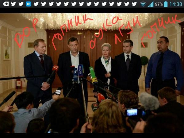 В Донецке не стихают артобстрелы, залпы раздаются во всех районах города, - мэрия - Цензор.НЕТ 7041