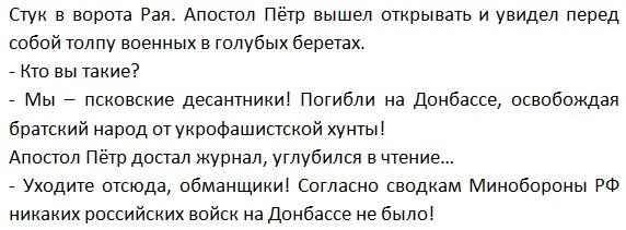 В Донецке периодически раздаются залпы из крупнокалиберного оружия, - мэрия - Цензор.НЕТ 2561