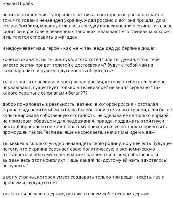 """""""Сегодня я услышал неутешительные новости, но верю, что мир будет достигнут"""": Папа Римский помолился за Украину - Цензор.НЕТ 2487"""