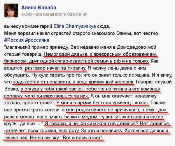 Конфликт в Украине - глобальное изменение на международной сцене, - глава МИД Чехии - Цензор.НЕТ 5373