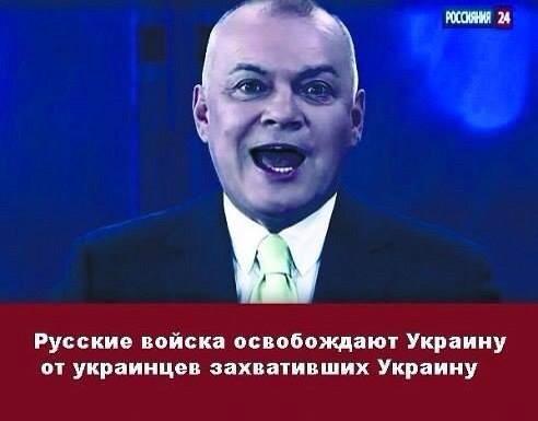 Вашингтон поддерживает расширение миссии ОБСЕ в Украине до 500 наблюдателей, - постпред США - Цензор.НЕТ 9494