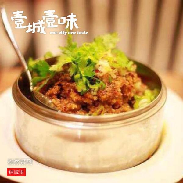 Sichuan Impression on Twitter: