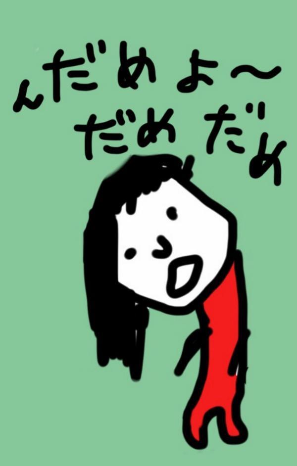 エレキテルの朱美ちゃんを描いてみました→ http://t.co/8HJlxnhZ3D