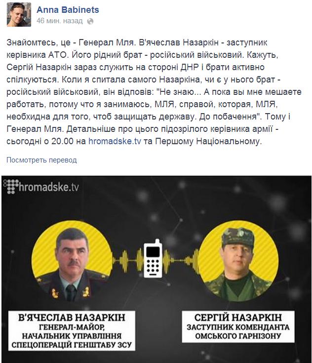 Под АП люди требовали отправить подмогу воинам в Иловайске - Цензор.НЕТ 291