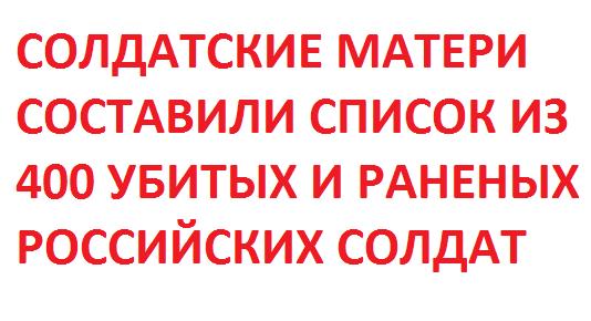 """Обысков с """"маски-шоу"""" больше не будет, - Ярема - Цензор.НЕТ 6933"""