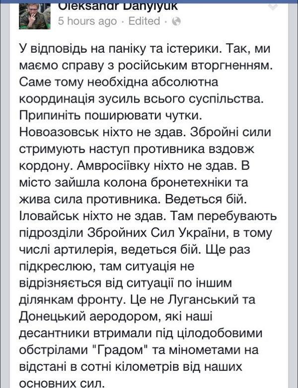 Госпитали в Ростове-на-Дону переполнены ранеными: после возвращения из Украины их увольняют, чтобы не давать соцвыплат, - правозащитница - Цензор.НЕТ 8053