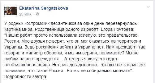 Украинские военнослужащие продолжают удерживать занятые позиции: террористы безрезультатно пытаются деблокировать Донецк, - СНБО - Цензор.НЕТ 7063
