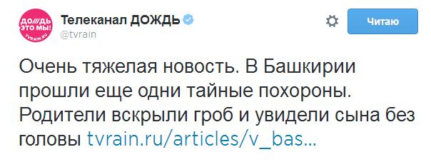 Украина попросит у Евросоюза денег на укрепление границы с Россией, - АП - Цензор.НЕТ 7174