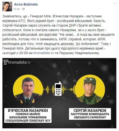 Под АП люди требовали отправить подмогу воинам в Иловайске - Цензор.НЕТ 286