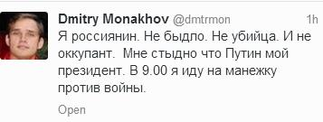 Армянская община Киева собрала 20 т помощи нашим солдатам - Цензор.НЕТ 2502