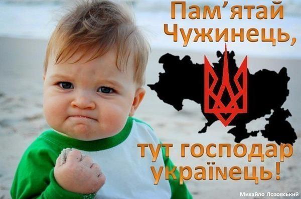 Объединение граждан ради общей цели, утверждения целостной и независимой Украины, - наш священный долг, - Гройсман - Цензор.НЕТ 2300