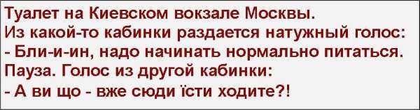 В супермаркетах Москвы норвежские мидии продают под видом крымских - Цензор.НЕТ 7255