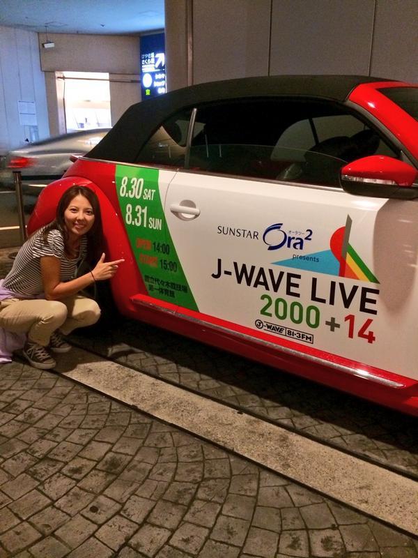 いざ!!J-WAVE LIVE 2000+14 PRカーに乗って原宿へ!!#jwave #beatplanet http://t.co/Z0ddRe5nDy