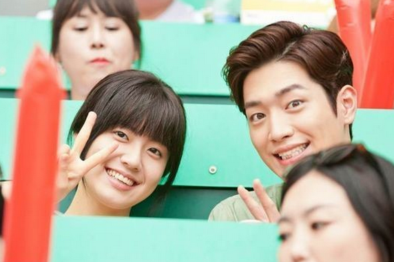 Nam Ji Hyun dating dating mens separert bor sammen