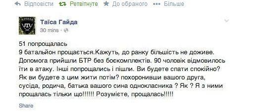Армянская община Киева собрала 20 т помощи нашим солдатам - Цензор.НЕТ 4514