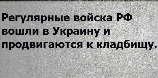 УПЦ МП на Черкасщине послушалась прихожан и не поминает патриарха Кирилла на богослужениях - Цензор.НЕТ 8829