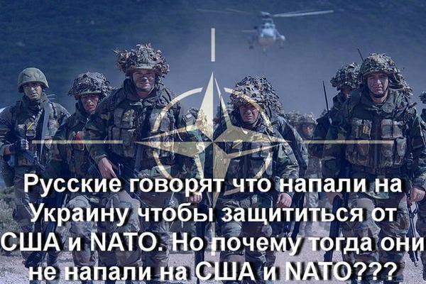 Украинцы вывели хэштег о вторжении России в Украину в лидеры Твиттера - Цензор.НЕТ 7693