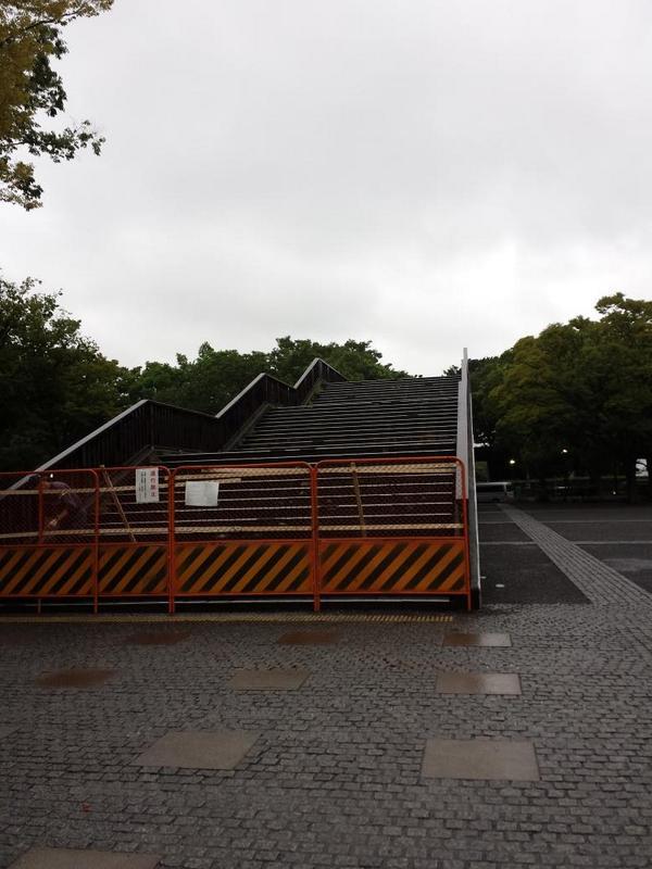 代々木公園マジ封鎖されてるワロタ http://t.co/vgLc14KAh5