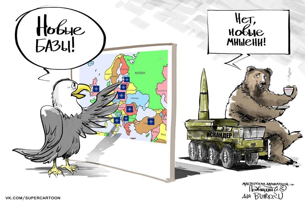 Смешные картинки украина и нато, утро
