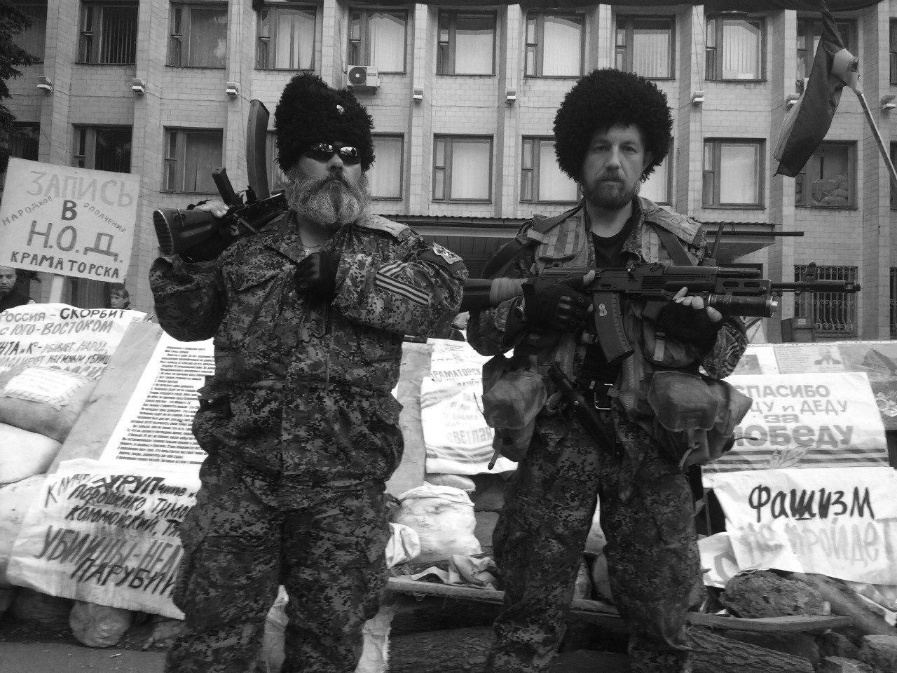 Обнародован список российских журналистов, которым может быть запрещен въезд в Украину - Цензор.НЕТ 1444