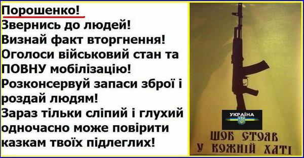 """Жена российского десантника: """"Родина от него отказалась"""" - Цензор.НЕТ 4239"""