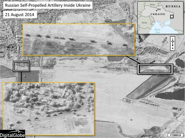В Минобороны РФ рассмотрели снимки НАТО и рассмеялись