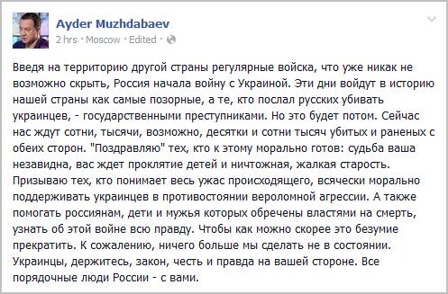 """Россияне из """"Ураганов"""" обстреляли позиции украинских военнослужащих на Луганщине: 4 воина ранены - Цензор.НЕТ 1590"""