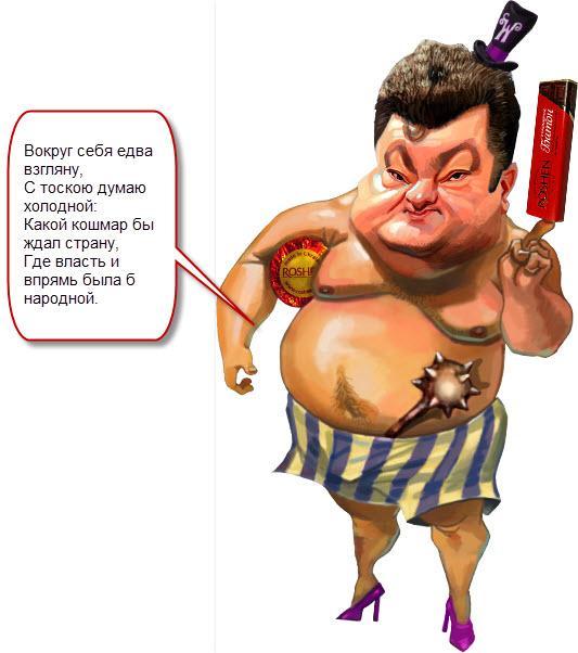 """Организатор """"референдума"""" в Краматорске в 2014 году получила условный срок - Цензор.НЕТ 8318"""