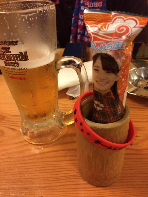 秋本さんと飲み会してきた( ´ ▽ ` )ノ http://t.co/oeC0E3AltO