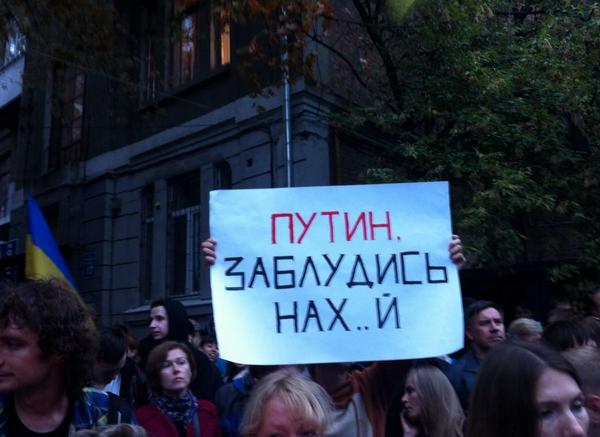 """""""Хватит кошмарить Украину! Это действительно хуже, чем Гитлер"""", - в российском Томске протестовали против войны - Цензор.НЕТ 478"""