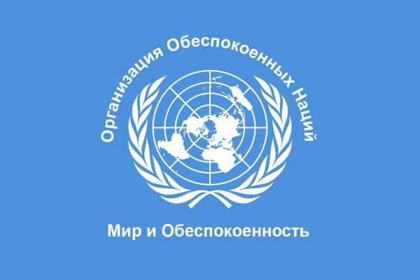 Франция на Совбезе ООН: Санкции против России будут усилены - присутствие российских солдат в Украине неприемлемо - Цензор.НЕТ 5076