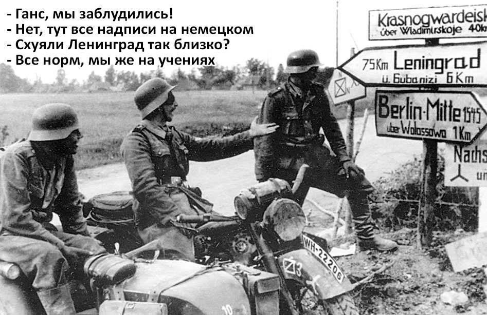 Террористы минируют районы Новоазовска и задерживают иногородних, - СНБО - Цензор.НЕТ 4595