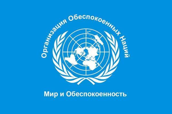 Российский дипломат Воронков возглавил Контртеррористическое управление ООН - Цензор.НЕТ 3636