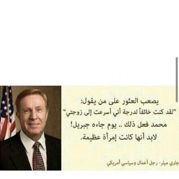 سبحان من أرسله رحمة للعالمين  صلى الله عليه وعلى آله وسلم http://t.co/f030qeaJHn