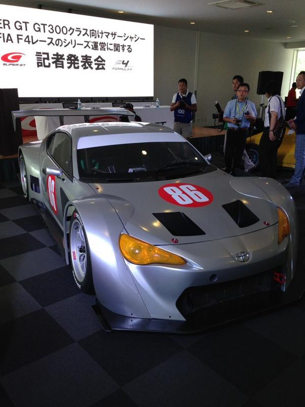 GT300マザーシャシーを発表。「86 マザーシャシープロトタイプ」が登場しました。#supergt  #supergt_plus http://t.co/dwEtYy2CrR