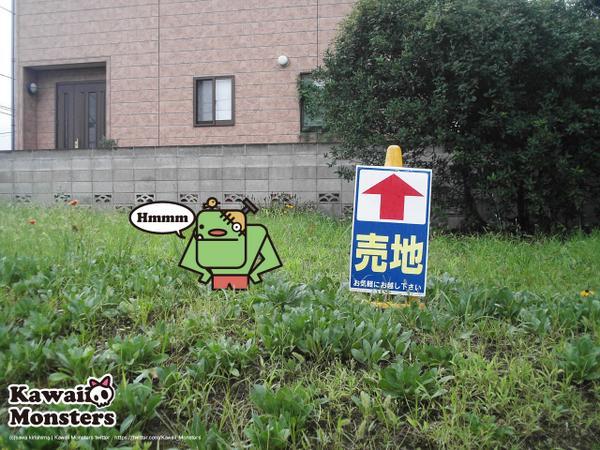 Kawaii Monsters - 10set #LINEスタンプ  http:// line.me/S/sticker/1029 823 &nbsp; …   #LINEsticker #LINE貼圖 #LINE스탬프 #แสตมป์สาย<br>http://pic.twitter.com/zinkzXH78u