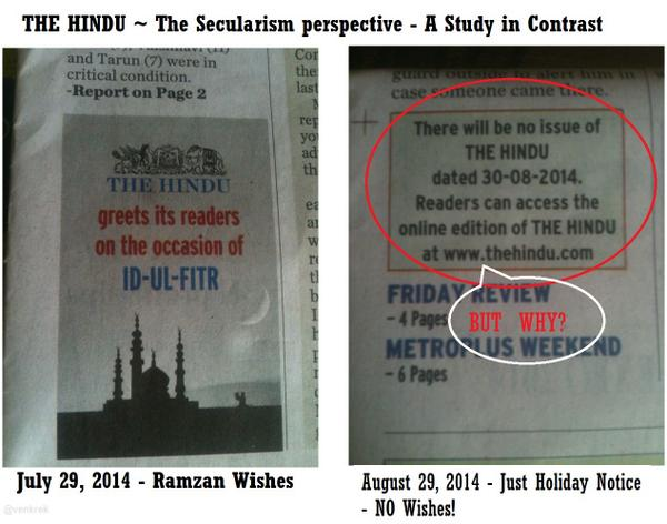 Wish @TheHindu was NOT so blatant in skipping the Vinayaka Chaturthi Wishes from its Front Page! IT HURTS!!! http://t.co/RvkUkfXamO