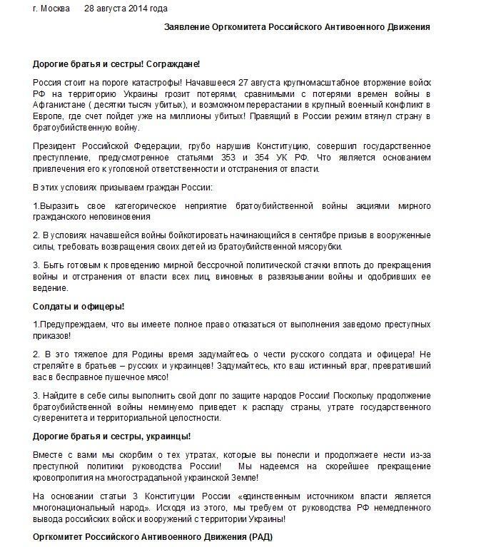 В Запорожской области создают новый батальон и возводят оборонные сооружения - Цензор.НЕТ 4086