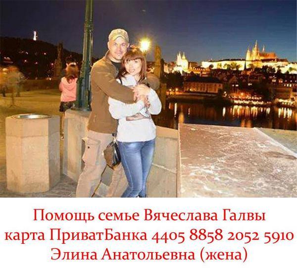 В Алчевске террористы обстреляли жилые многоэтажки - Цензор.НЕТ 3805