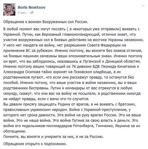 На Донбассе действуют три батальонных тактических группы российских войск и два танковых батальона россиян, - Тымчук - Цензор.НЕТ 2629