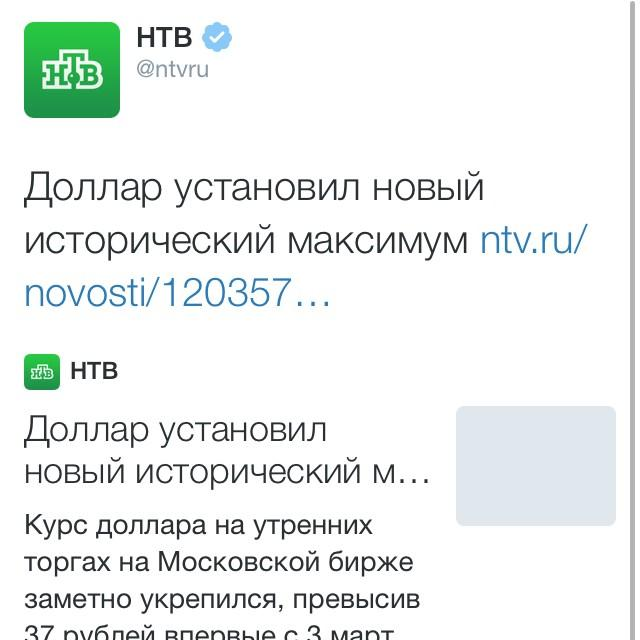 Нацгвардия взяла под контроль город Комсомольское - Цензор.НЕТ 4451