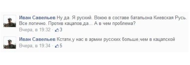 """Террористы """"ДНР"""" пытают и избивают мирных жителей, - Human Rights Watch - Цензор.НЕТ 1666"""