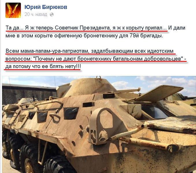 """Россия готова отправить """"миротворцев"""" в Украину - Цензор.НЕТ 3785"""