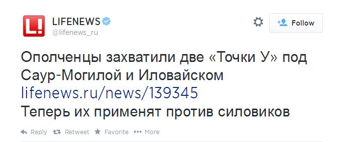 Чехия потребовала от России прекратить обстреливать Украину - Цензор.НЕТ 1448