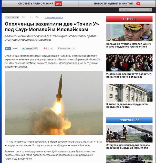 В Днепропетровске изъяты 7 тысяч экземпляров террористической газеты, - СБУ - Цензор.НЕТ 9122