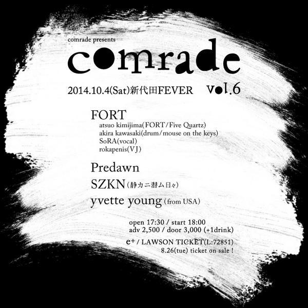 10/4新代田FEVER『comrade vol.6』 最終追加アーティスト発表! 米国サンノゼよりyvette young 来日決定! (http://t.co/PvFCXUs99w) http://t.co/nZJDATTP2Z http://t.co/ITlo7ZXbiJ